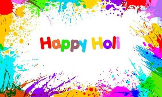 Happy Holi 2020 Wishes Wallpaper Download for Mobile - Happy Holi 2020 Wishes Wallpaper Download for Mobile