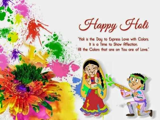 Happy Holi hd HD Wallpaper Free Download for Mobile - Happy Holi hd HD Wallpaper Free Download for Mobile