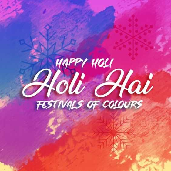 Happy Holi HD Mobile Wallpaper Free Download for Mobile - Happy Holi HD Mobile Wallpaper Free Download for Mobile