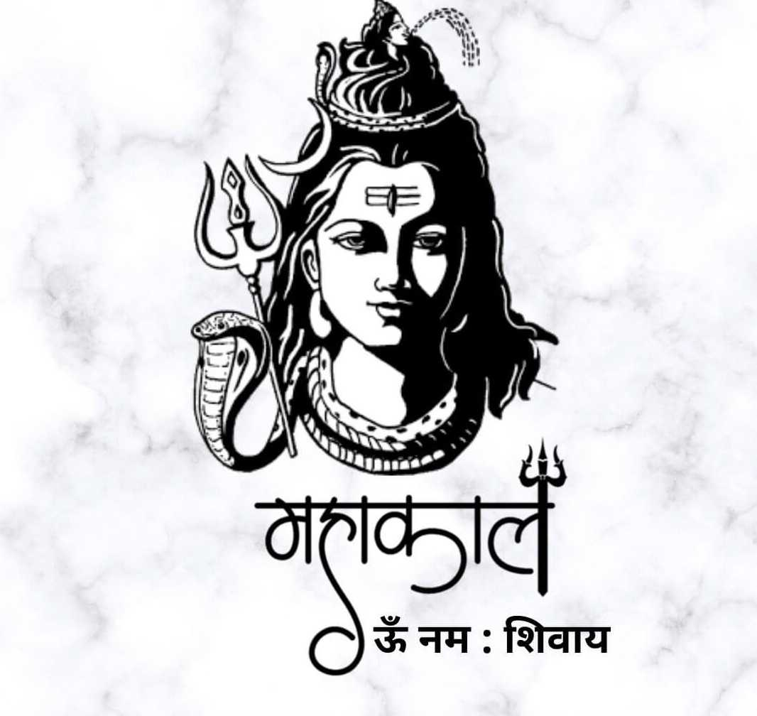 Jai Mahakal Hd Wallpaper 1080p Download - Jai Mahakal Hd Wallpaper 1080p Download