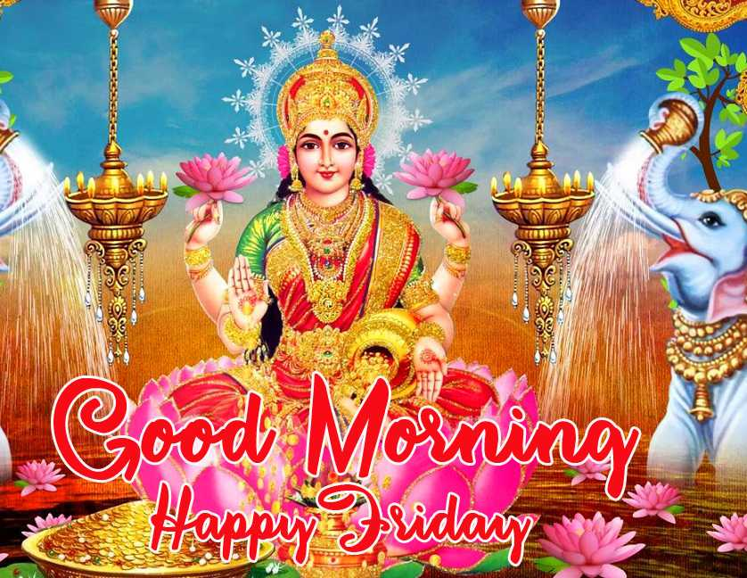 Good Morning God Lakshmi Hd Images Photos HD Quality - Good Morning God Lakshmi Hd Images Photos HD Quality