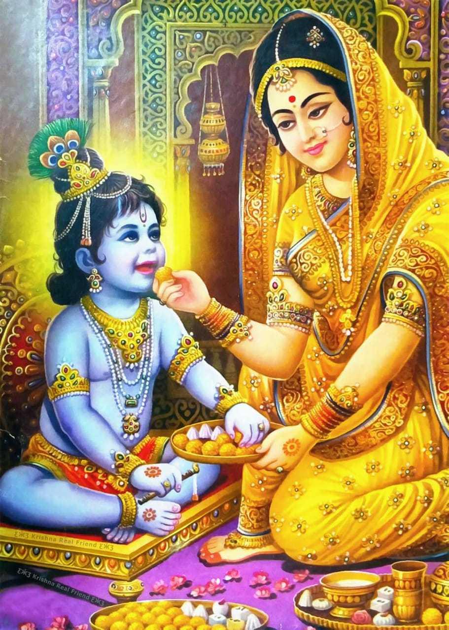 Image of Vasudeva Krishna God - Image of Vasudeva Krishna God