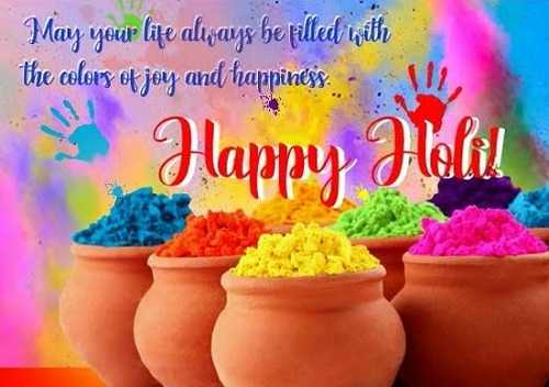 Happy Holi Wallpaper with Quotes in English - Happy Holi Wallpaper with Quotes in English