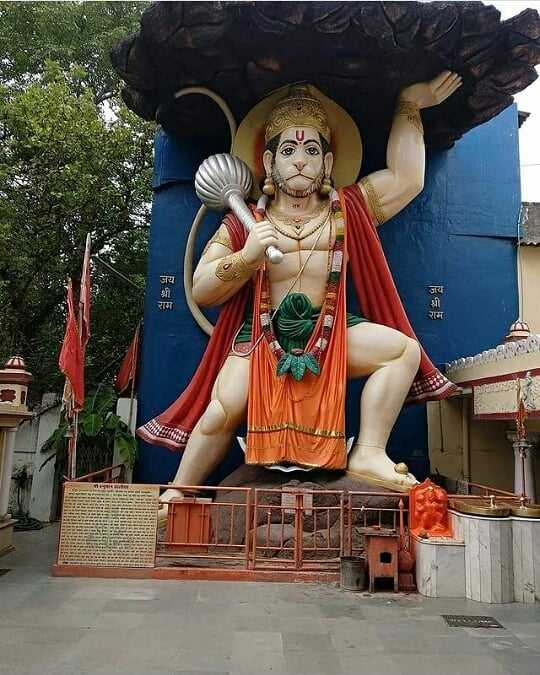 Lord Hanuman Wallpapers for Mobile - Lord Hanuman Wallpapers for Mobile