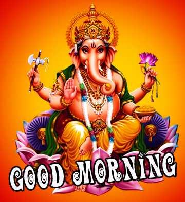 Good Morning Hd God Ji Wallpaper Free Download - Good Morning Hd God Ji Wallpaper Free Download