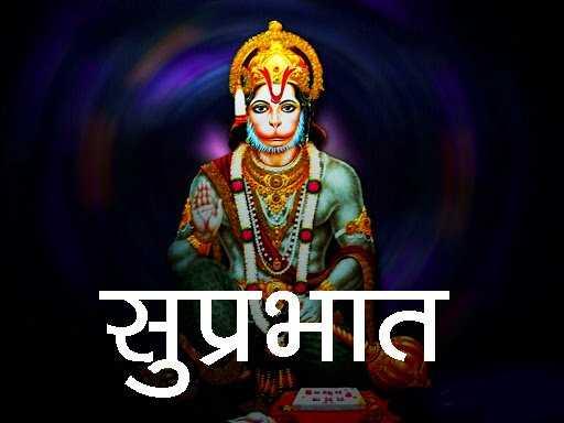 Lord Hanuman Wallpaper Download For Mobile HD - Lord Hanuman Wallpaper Download For Mobile HD