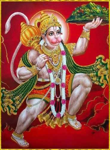 Lord Hanumana with Sanjiwani Buti Picture - Lord Hanumana with Sanjiwani Buti Picture