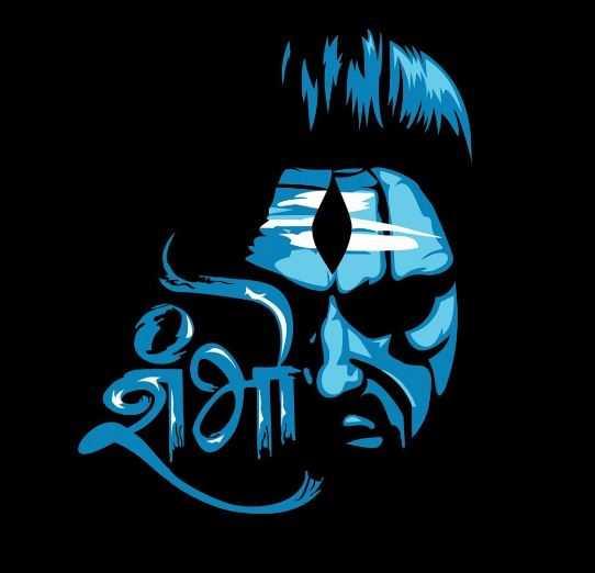 Shiva Mahakal Lord Wallpapers - Shiva Mahakal Lord Wallpapers
