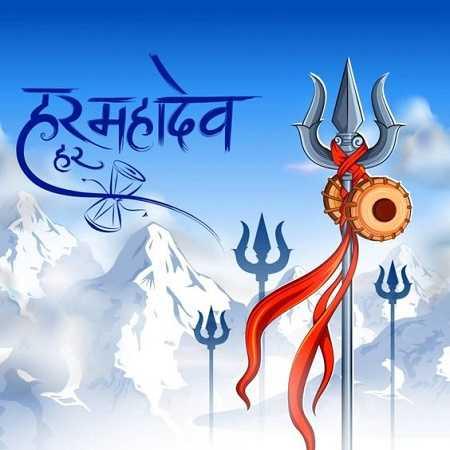 Mahakal Hd Wallpaper 1080p Download - Mahakal Hd Wallpaper 1080p Download
