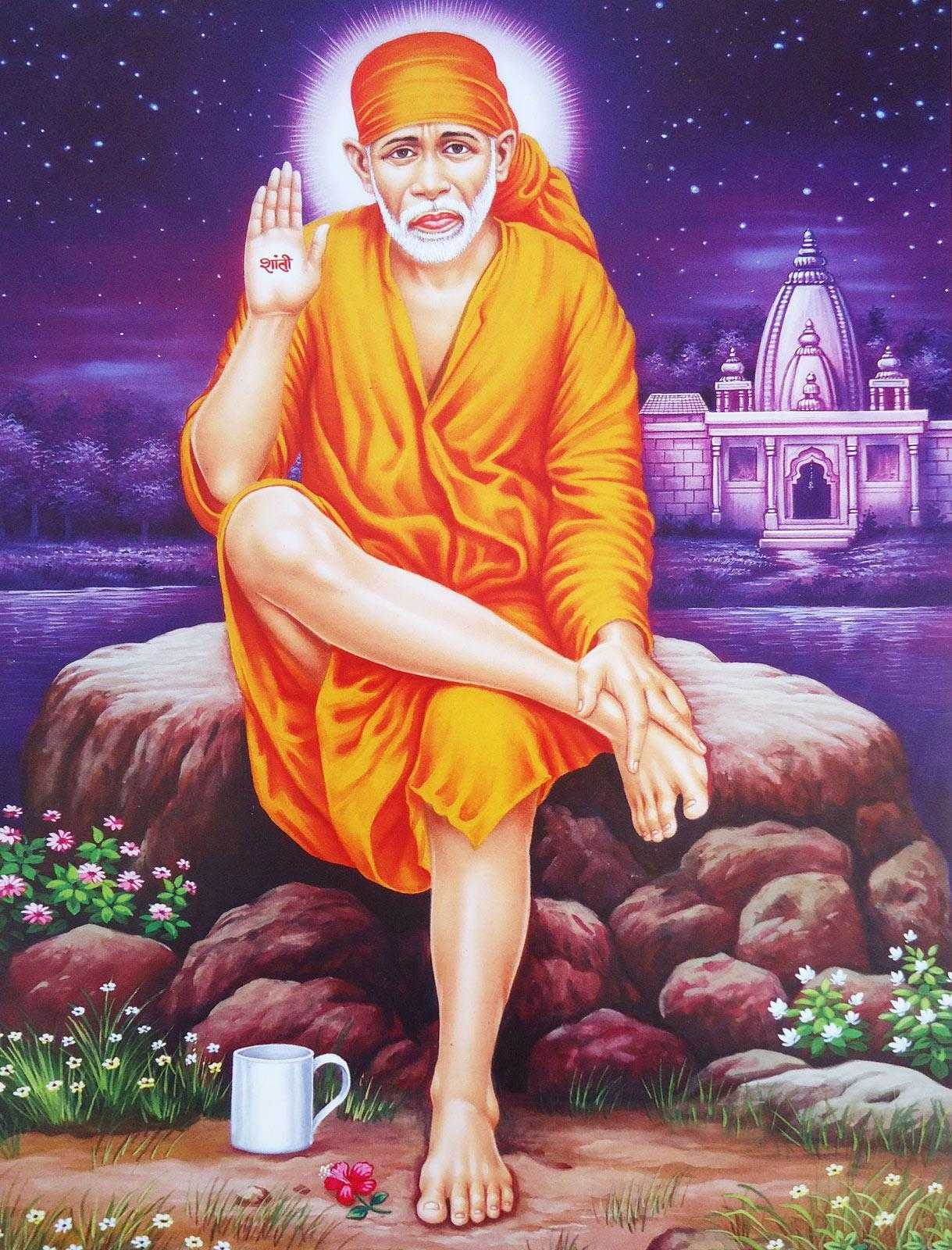 Download Sai Baba Images with Quotes - Download Sai Baba Images with Quotes