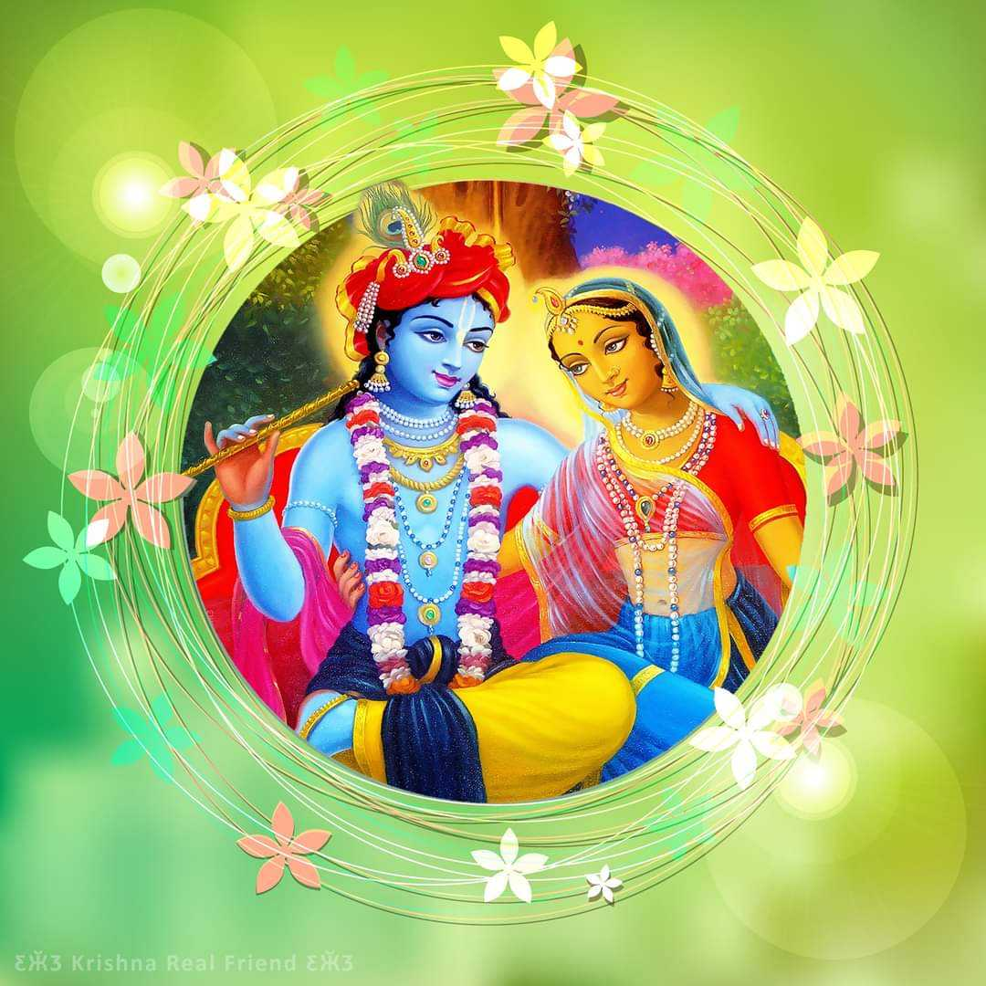 Radha Krishna Love Wallpaper Cute - Cute radha krishna couple love wallpaper images pictures are very good and cute because krishna and radha is the love symbol for all.