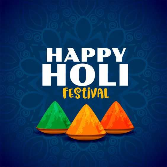 Happy holi 3d hd images free download for mobile - Happy holi 3d hd images free download for mobile