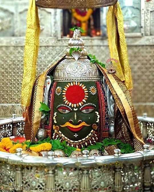 Jai Mahakal Ujjain HD Wallpaper for Mobile Download - Ujjain Mahakal HD Wallpaper 1080p download. Mhakaleshwar Jyotirlinga Ujjain Mahakal HD Wallpaper 1080p Download. Ujjain Mahakal Darshan HD Image Wallpaper.