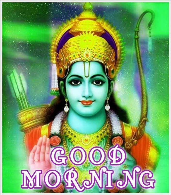 Good Morning God Ram Images In Hindi Download - Good Morning God Ram Images In Hindi Download