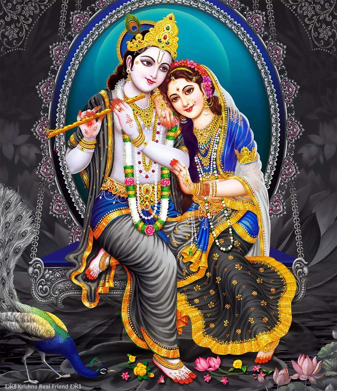 Lord krishna Bring Divine Love Wallpaper with Radha Rani - Lord Krishna with Radha Rani Beautiful Couple Wallpaper HD Free Download. Divine lovers radha krishna hd wallpaper photo image download free for mobile devices.
