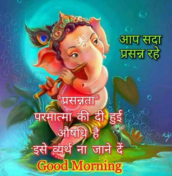 God Good Morning Images With Quotes For Whatsapp - God Good Morning Images With Quotes For Whatsapp