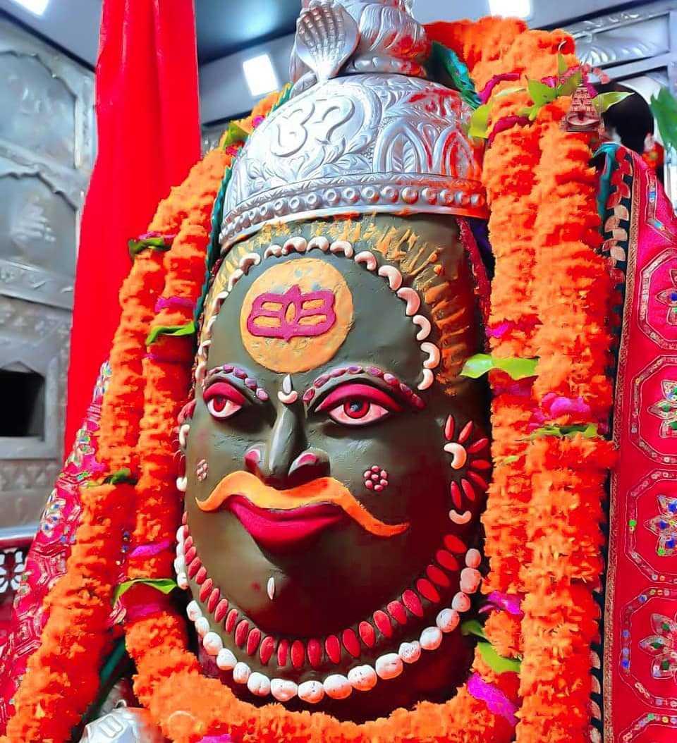 Jai Shree Mahakal Wallpaper Hd Download - Jai Shree Mahakal Wallpaper Hd Download
