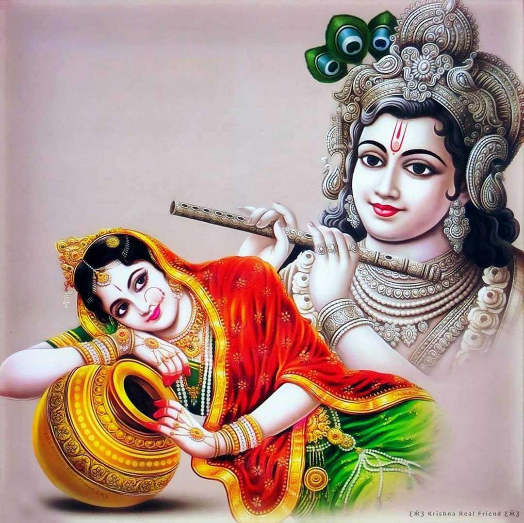 Radhe Krishna God Hd 1080p Download - Radhe Krishna God Hd 1080p Download