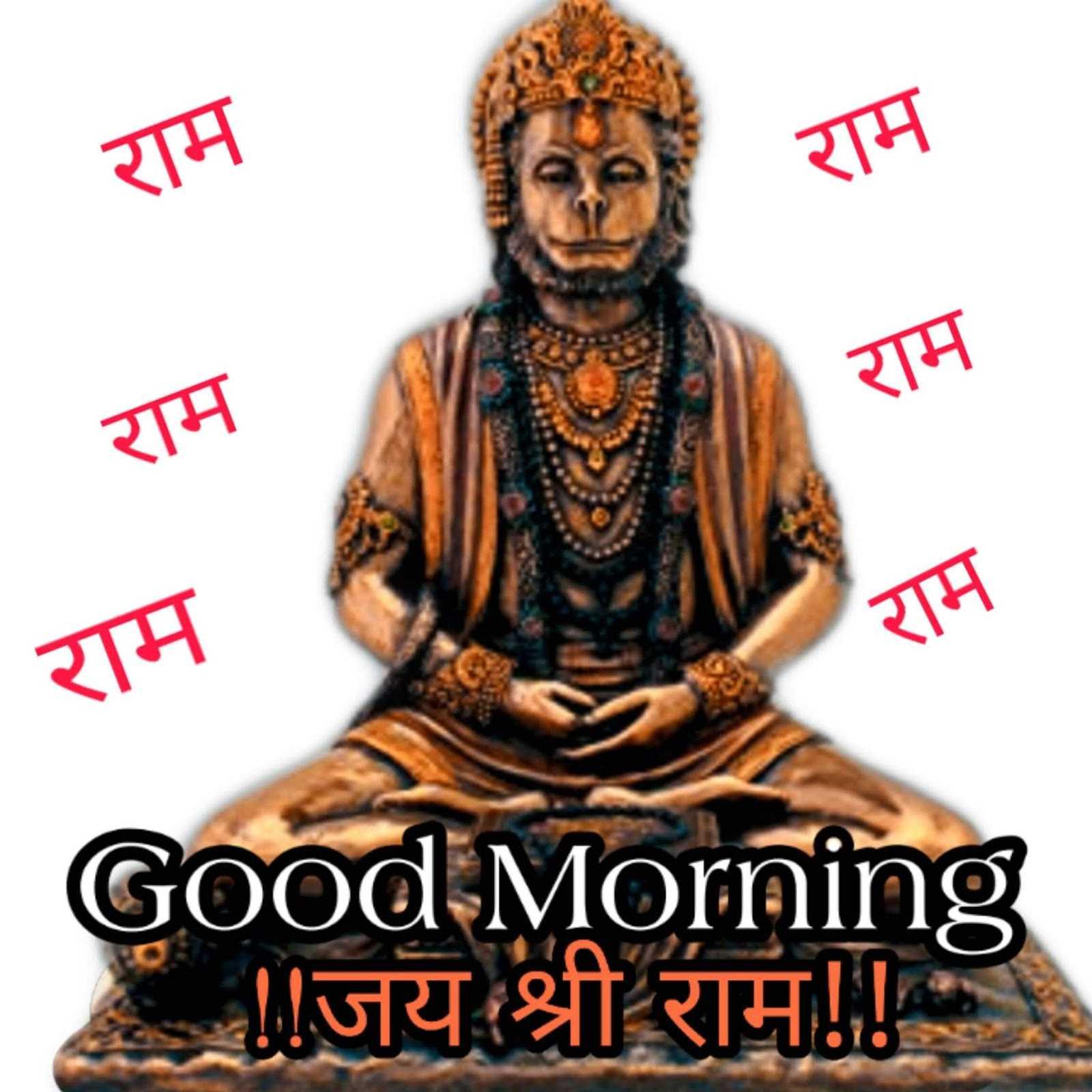 God Anjaneya Good Morning Images - God Anjaneya Good Morning Images