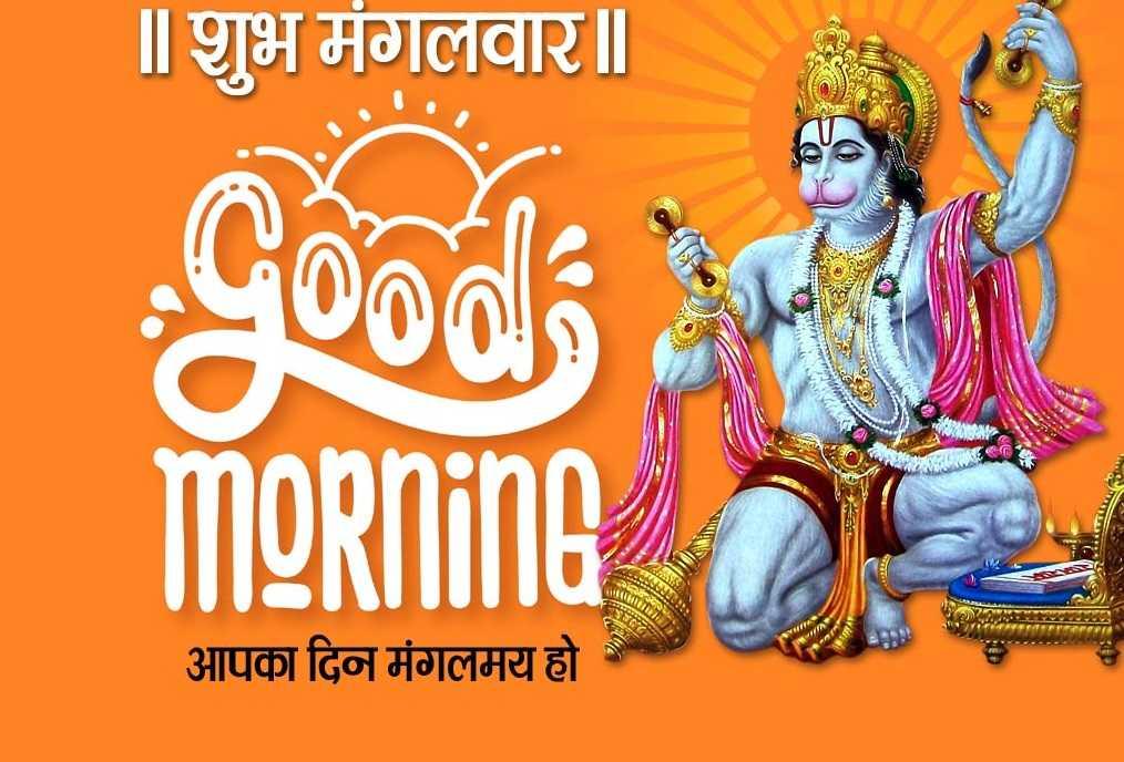 Hindu God Good Morning Images Free Download - Hindu God Good Morning Images Free Download