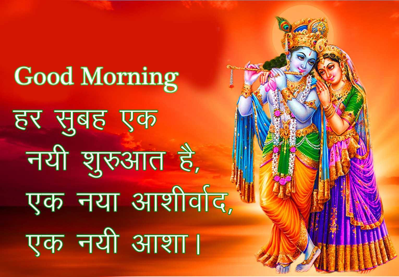 God Good Morning Images Hd 1080p Download - God Good Morning Images Hd 1080p Download