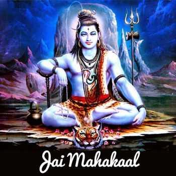 Jai Mahakal Wallpaper Photo Download - Jai Mahakal Wallpaper Photo Download