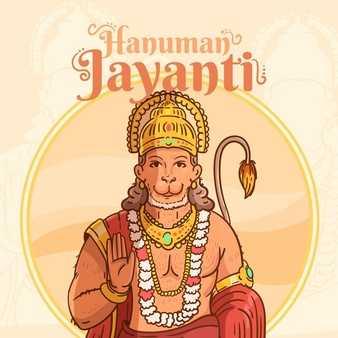 Lord Hanuman Animated Wallpaper Hd Quality - Lord Hanuman Animated Wallpaper Hd Quality