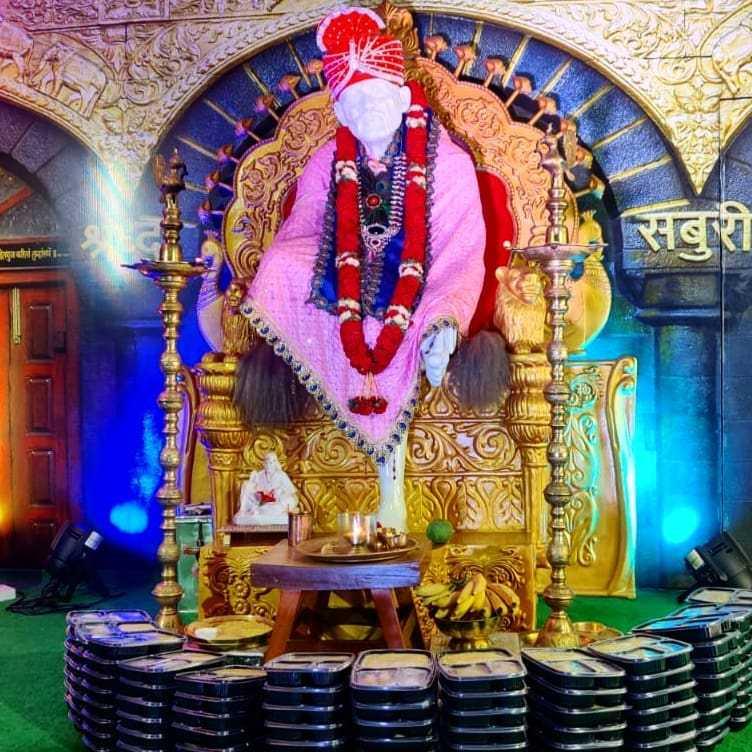 Sai Mandir Bhagwan Shri God Sai Baba - Sai Mandir Bhagwan Shri God Sai Baba