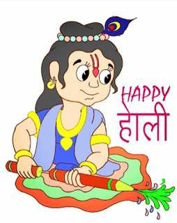 Happy Holi 2021 Images Download - Happy Holi 2021 Images Download