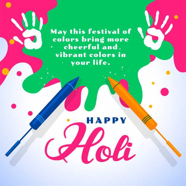 Inspirational Holi Messages In English - Inspirational Holi Messages In English