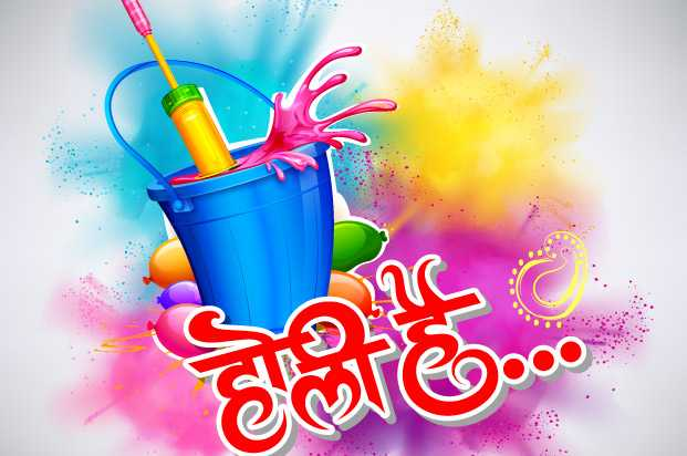 Colorful Holi HD Wallpaper Images Free HD Download - Colorful Holi HD Wallpaper Images Free HD Download