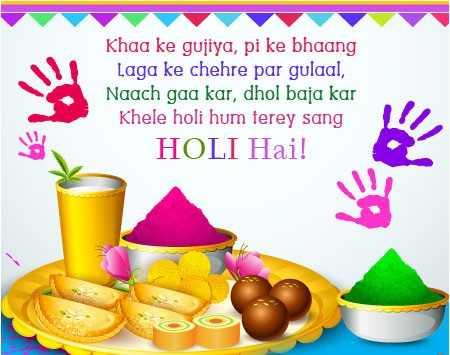 Happy Holi Shayri Images HD Wallpaper in 2021 - Happy Holi Shayri Images HD Wallpaper in 2021