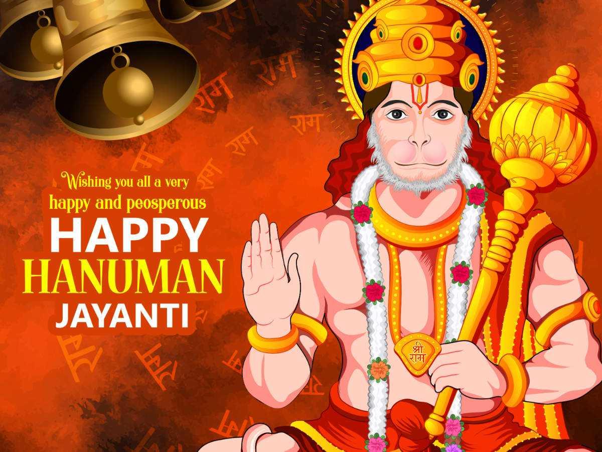 Hanuman Jayanti Images With Quotes - Hanuman Jayanti Images With Quotes