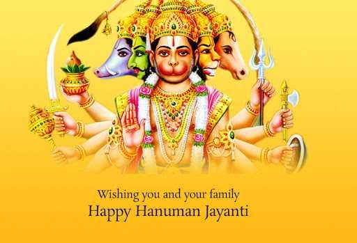 Hanuman Jayanti Images Hd Free Download - Hanuman Jayanti Images Hd Free Download
