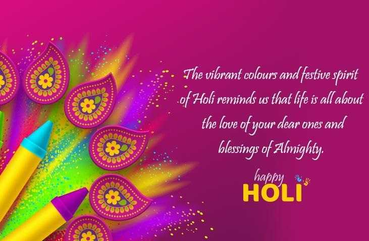 Happy Holi Wallpaper Hd 1080p Download - Happy Holi Wallpaper Hd 1080p Download