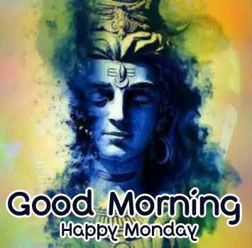 God Shiva Good Morning Images Download - God Shiva Good Morning Images Download