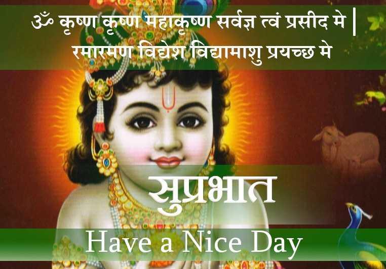 Hindu God Wallpaper Download In Hindi - Hindu God Wallpaper Download In Hindi
