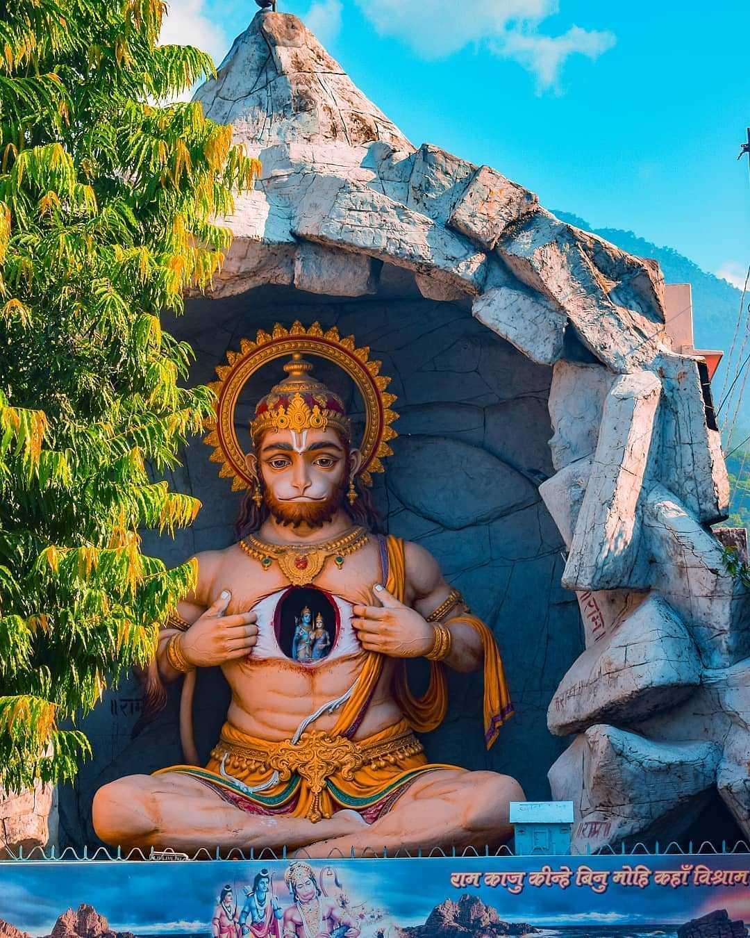 Hanuman Ji Images | God Hanuman Baba Photos - Ram Bhakt Shri Hanuman Ji Images. Pawan Putra Hanuman Baba Photos in HD. Ramdoot Hanuman Ji Bhagwan Wallpaper. Shri Rama Param Bhakt Hanuman Ji Ki Pictures.