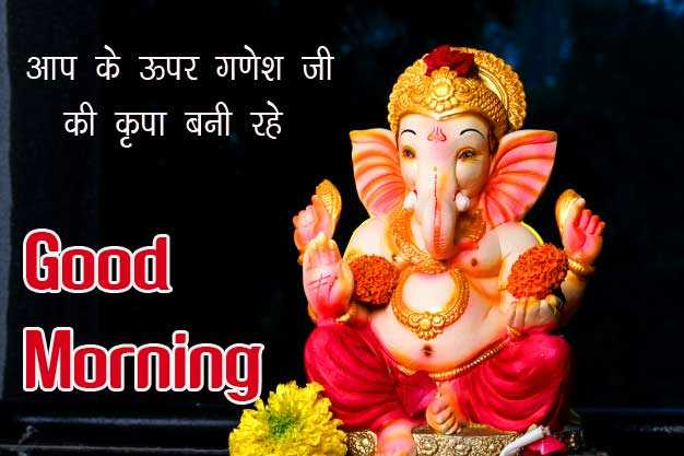 Ganesh Ji Ki Good Morning Pic - Ganesh Ji Ki Good Morning Pic