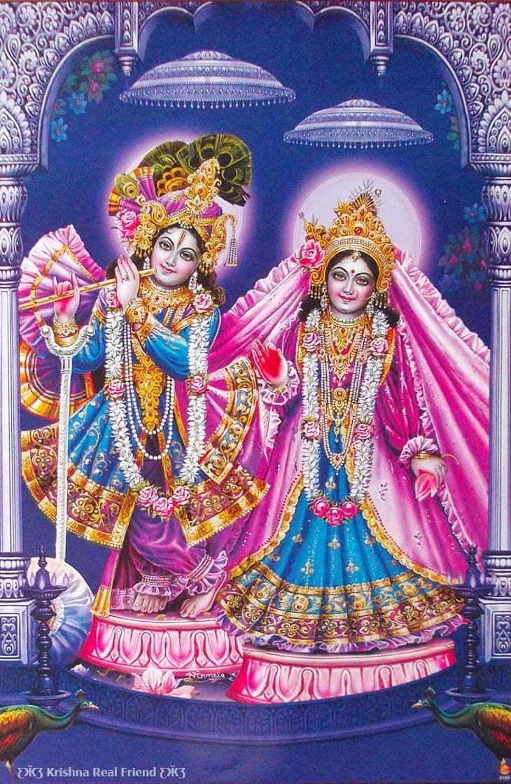 Radha Krishna love images - Radha Krishna love images