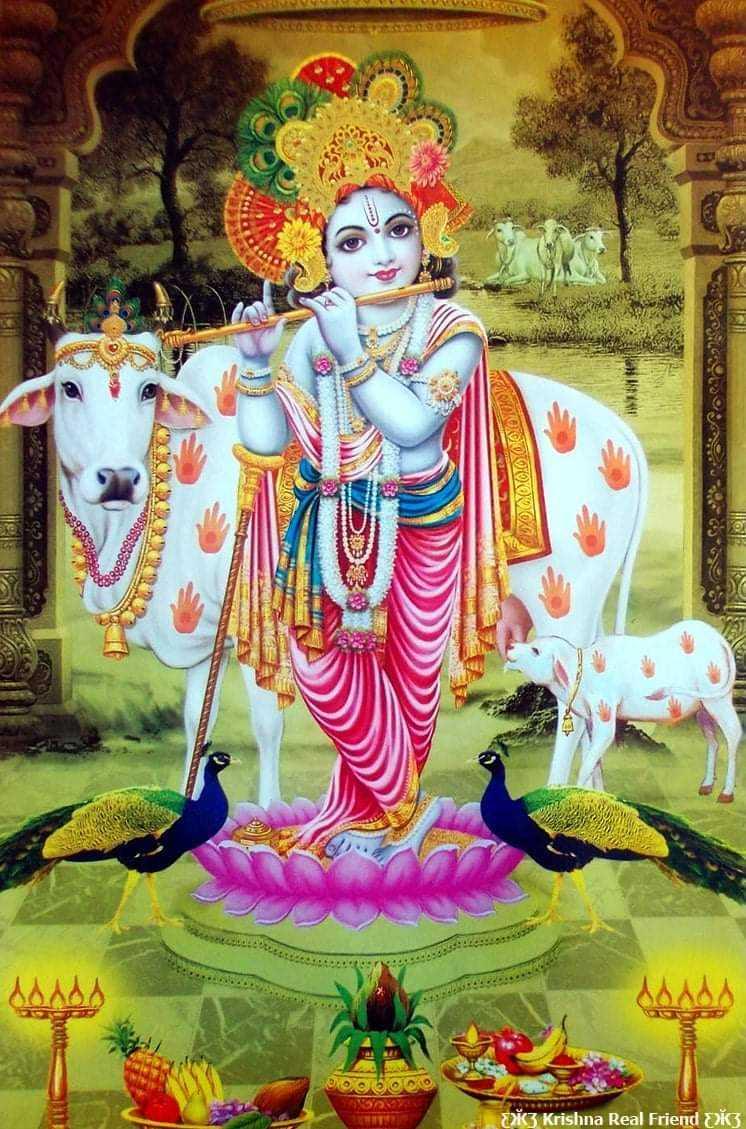 Krishna and Radha Lord Krishna Images - Krishna and Radha Lord Krishna Images