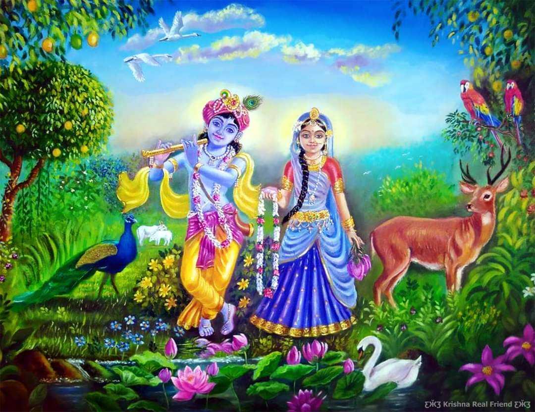 Shri radha krishna Images & Wallpapers - Shri radha krishna Images & Wallpapers