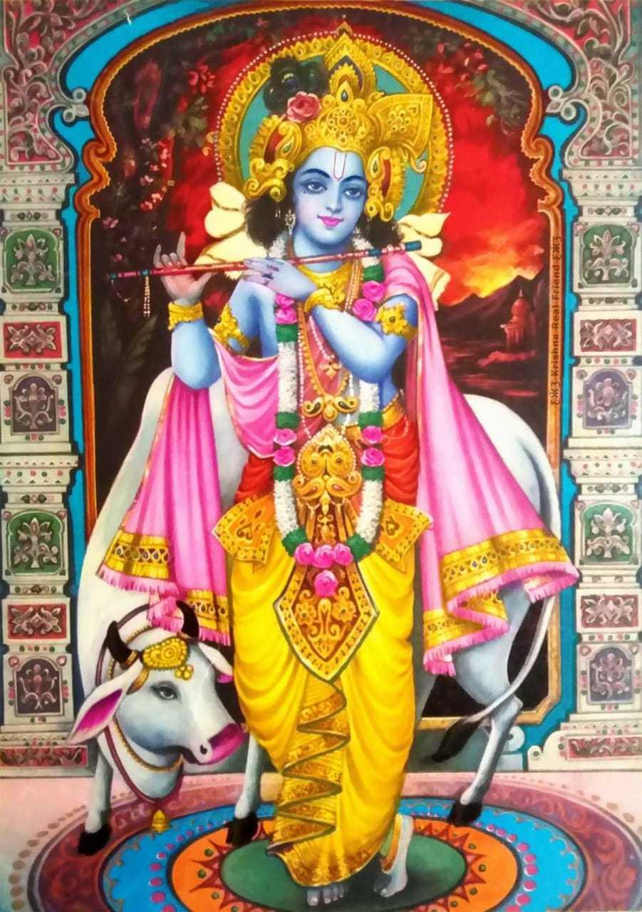 Spirituality Shri Krishna Images - Spirituality Shri Krishna Images