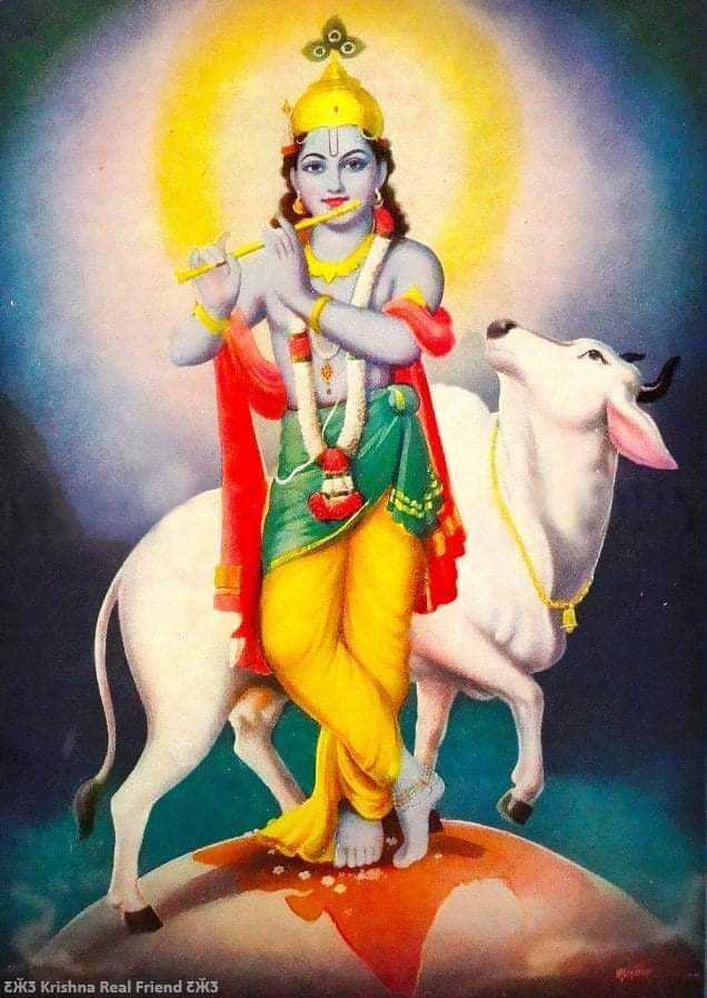 Jai Shree Radhe Krishna Mere Bhagwaan - Jai Shree Radhe Krishna Mere Bhagwaan