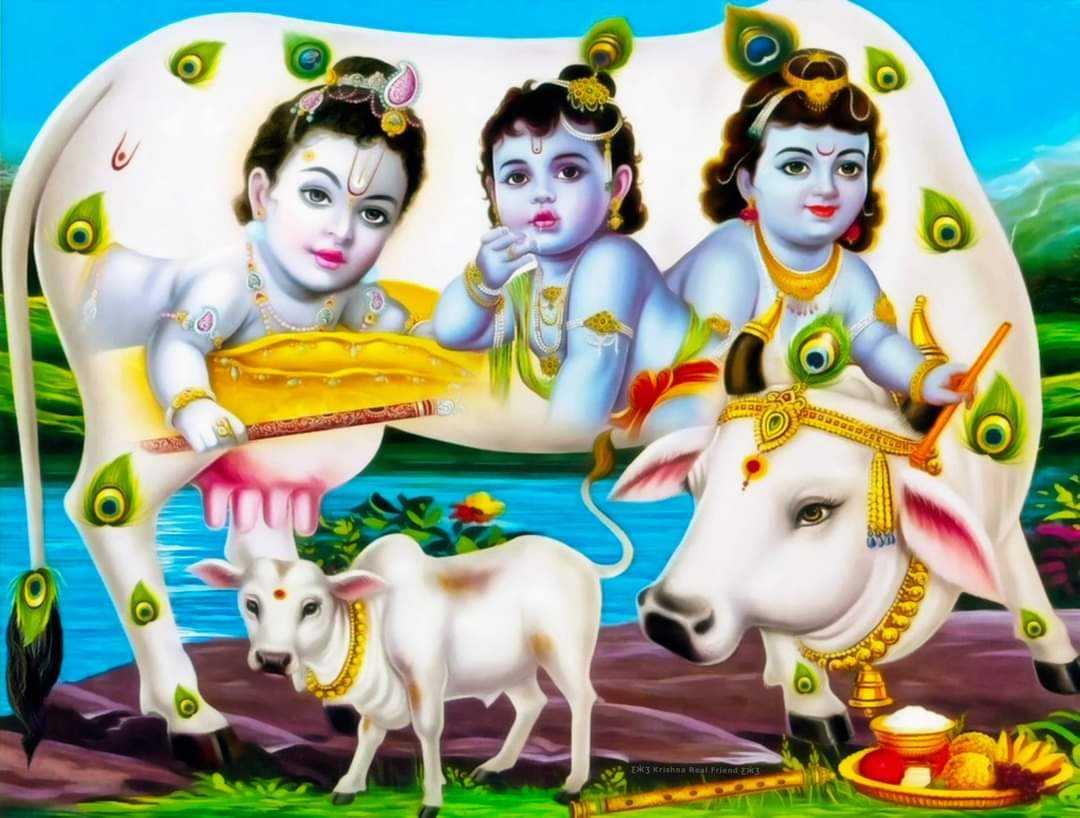 Beautiful Jai Shree Krishna Images - Beautiful Jai Shree Krishna Images
