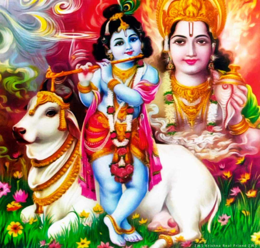 HD Divine Krishna Love Images - HD Divine Krishna Love Images