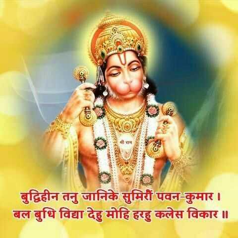 Lord Hanuman Beautiful Wallpapers - Lord Hanuman Beautiful Wallpapers